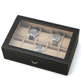 時計収納 Stackable 大事なコレクションをお洒落にすっきり収納できる男のウォッチケース 誕生日 贈り物 プチギフト 型番240-443 スーツアクセサリー専門店 誕生日 プレゼント プチギフト おしゃれ カフスマニア