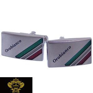 Orobianco オロビアンコ カフス カフスボタン イタリアンカラー ORC8015A ブランド メンズ 日本製 スーツアクセサリー専門店 父の日 ギフトにも 誕生日 男性 プレゼント プチギフト おしゃれ カフ