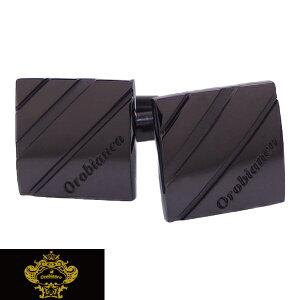 Orobianco オロビアンコ カフス カフスボタン ガンメタリック ORC149B ブランド メンズ 日本製 スーツアクセサリー専門店 父の日 ギフトにも 誕生日 男性 プレゼント プチギフト おしゃれ カフス