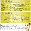 科琳布蘭奇潤膚霜長老布蘭奇日霜 / 專利得到油可溶性膠原含有防曬霜和皮膚美白麵霜 60 毫升
