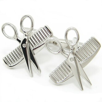 Can cut a charisma; the cuff (caph Lynx / cuff button) of scissors and the comb?