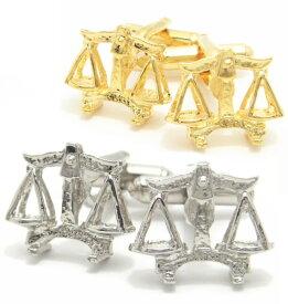 星座カフス 天秤座9 23〜10 23生まれさんにLibraシルバー ゴールド カフス カフスボタン カフリンクス cufflinks cuffs メンズ 男性 結婚式 ユニーク 星座