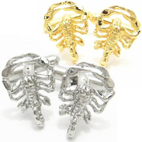 星座カフス 蠍座10 24〜11 22生まれさんにScorpiusシルバー ゴールド カフス カフスボタン カフリンクス cufflinks cuffs メンズ 男性 結婚式 星座