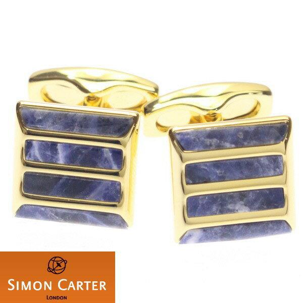 カフス サイモン カーター 英国 ブランド SIMON CARTER STONE GRILLE ソーダライト×ゴールド カフス カフリンクス カフスボタン