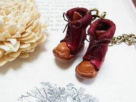 ハンドメイド チャーム ★ メール便送料無料 ★『 小人の編み上げブーツ バッグチャーム レッド 』 もりやゆか レザー アクセサリー 革 カワイイ ミニ 小さい 個性的 誕生日 プレゼント 女性 雑貨 靴 牛革 職人 レディース かわいい ブーツ メルヘン 可愛い お祝い 春物
