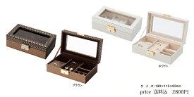 ジュエリーボックス ケース jewelry case スエード調 宝石箱 ジュエリーボックス jewelry box アクセサリーケース