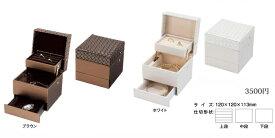ジュエリーボックス ケース jewelry case スエード調 宝石箱 スクエア型引き出し1段ジュエリーボックス jewelry box アクセサリーケース