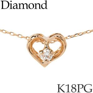 ダイヤモンド ネックレス ハート K18ピンクゴールド カットアズキチェーン K18PG 18KPG 18金 送料無料 [kh]