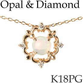 オパール ダイヤモンド ネックレス K18ピンクゴールド カットアズキチェーン K18PG 18KPG 18金 送料無料 [kh]