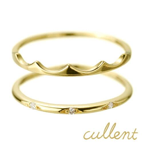 【あす楽対応】 K18 ダイヤモンド ピンキーリングセット 【クーポン利用で最大1000円OFF 3/23 13時迄】 tiara layer ピンキーリング K18 18金 18k ダイヤモンド レディース 指輪 ジュエリー アクセサリー おしゃれ ゴールド ダイヤ
