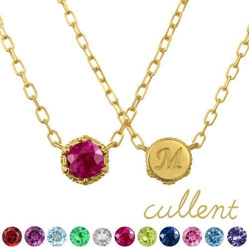 誕生石イニシャルネックレス K18 precious ネックレス K18 18金 18k ゴールド レディース エメラルド ダイヤモンド ルビー サファイア イニシャル