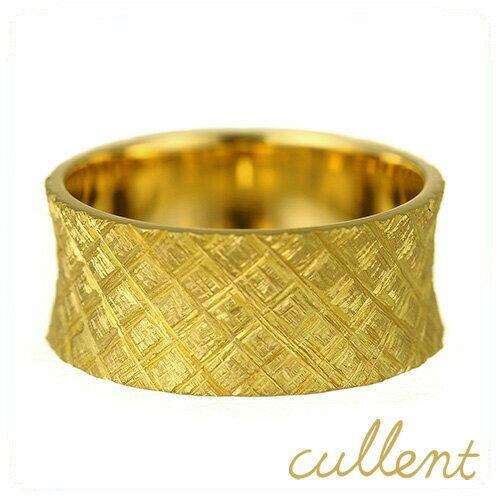 K18リング fabric dent リング 指輪 18金 K18 地金 18k ゴールド マリッジ 結婚指輪 ペアリング 幅広