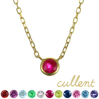 K18 necklace liberty /K18/18 / money / gold / yellow / necklace / pendant / Ruby / Sapphire and amethyst and Emerald