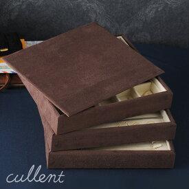 ジュエリーボックス ジュエリートレイ 4点セット(ブラウン) ジュエリーボックス ジュエリートレイ ジュエリーケース 収納 引き出し リング 業務用 大容量 ジュエリー収納 アクセサリーボックス ボックス メンズ 【あす楽対応】