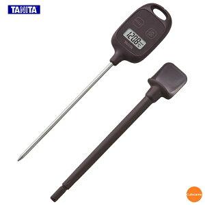 タニタ 料理用スティック温度計 TT-583 BR ブラウン BOV-S9[関連:TANITA 調理小物 温度測定 料理 食品 中心温度 防滴 温度計]