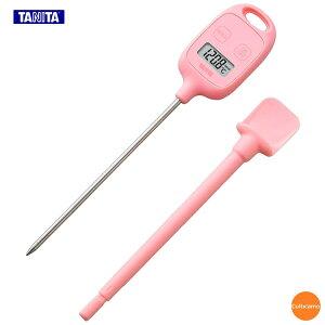 タニタ 料理用スティック温度計 TT-583 PK ピンク BOV-S9[関連:TANITA 調理小物 温度測定 料理 食品 中心温度 防滴 温度計]