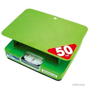 簡易自動はかり ほうさく 70026 50kg BHK-98[関連:業務用 計量器 大型 農作物 野菜 精肉 はり秤]