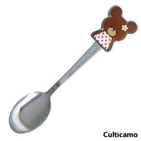 くまのがっこう ジャッキー スプーン 780038 OKM-01[関連:金正陶器 日本製 カトラリー ステンレス お子様食器 かわいい the bears' school]