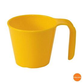 エンテック スマイルカップ 1731 230cc イエロー RSM-22[関連:業務用 福祉 介護 高齢者 お子様 幼児 自助食器 プラスチック 食器洗浄機対応 電子レンジ対応 マグカップ]