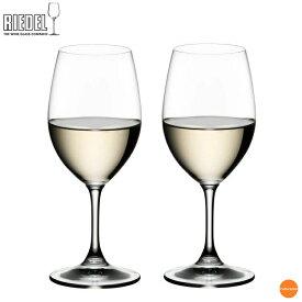 リーデル オヴァチュア ホワイトワイン 2ケ入 6408/5 RLC-60[関連:RIEDEL ブランド OUVERTURE シンプル お手頃 ソーダガラス ワイングラス]