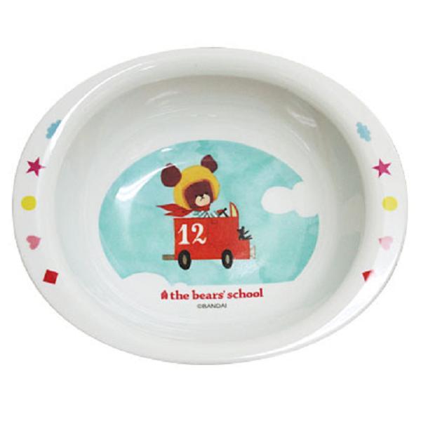 くまのがっこう メラミンお子様食器 フルーツボール M-1303J 【ラッピング不可】[関連:関東プラスチック 洗浄機対応 業務用 かわいい キッズ 子供用 食器 まんまるジャッキー ランチ 給食 保育園 幼稚園]