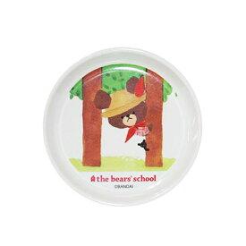 くまのがっこう メラミンお子様食器 小皿 M-8J 【ラッピング不可】[関連:関東プラスチック 洗浄機対応 業務用 かわいい キッズ 子供用 食器 まんまるジャッキー ランチ 給食 保育園 幼稚園]