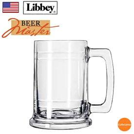 リビー マリタイム マグ No.5027 444cc 6ケ入 RLB-FT[関連:Libbey アメリカ 業務用 ビールマスター ガラス ビアジョッキ ビールジョッキ マグカップ]