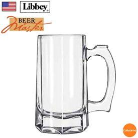 リビー ジョッキ No.5206 355cc 6ケ入 RLB-FW[関連:Libbey アメリカ 業務用 ビールマスター ガラス ビアジョッキ ビールジョッキ マグカップ]