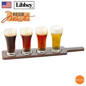 リビー クラフトビール 飲み比べセット 16YS4 177ccx4 PLB-53[関連:Libbey アメリカ 業務用 ビールマスター おしゃれ ビールグラス ピルスナー]