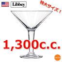 リビー スーパーマティーニ No.9570101 1,300cc RLB-N5【SALE商品40%OFF】[関連:Libbey アメリカ 特大 カクテルグラス ...