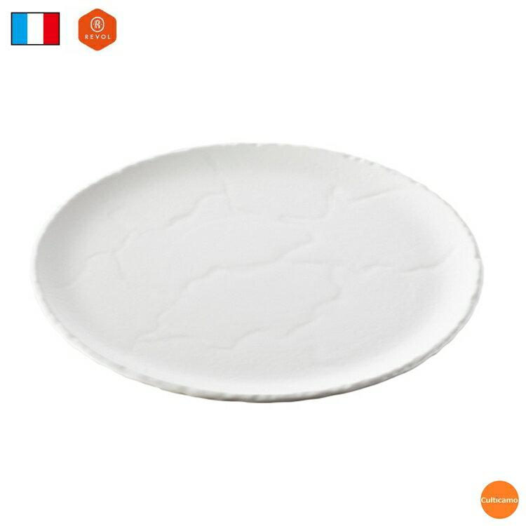 レヴォル バサルト ラウンドプレート ホワイト 648769 32cm RRB-11[関連:REVOL フランス ブランド 業務用 オーブンウェアー 食器 丸皿 ディナー皿 食器洗浄機対応]