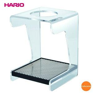 ハリオ V60ドリップステーション VSS-1T FDL-93[関連:HARIO コーヒー用品 デザイン スタンド サーバー デカンタ ガラスポット]