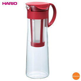 ハリオ 水出し珈琲ポット レッド MCPN-14 1,000ml FMZ-09[関連:HARIO コーヒー用品 人気商品 アイスコーヒー ドリップポット]