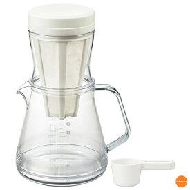 コーヒーサーバー ストロン 2WAYドリッパーセット TW-3728 FDL-C2[関連:曙産業 おしゃれ コーヒー用品 日本製 プラスチック製 ドリップコーヒー 水出し珈琲 ドリッパー サーバー]