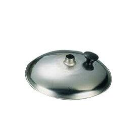 18-0 親子鍋用蓋 エントツ付き 15.5cm AOY-18[関連:TKG 業務用 ステンレス製 親子鍋用 フタ ]