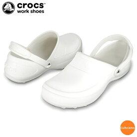クロックス シューズ マーシー ワーク ホワイト SBS-10[関連:CROCS 業務用 軽量 靴 おしゃれ レディース ワークシューズ 防滑 清潔]