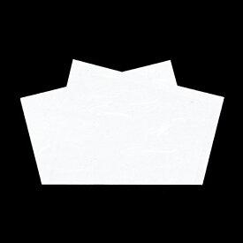 遊膳 遠赤抗菌和紙 折り懐紙 ORK 200枚入 QKI-91[関連:アーテック 業務用 料理演出用品 抗菌 滅菌 懐紙 天紙 鮮度保持紙 旅館 ホテル]