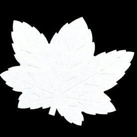 遊膳 遠赤抗菌和紙 葉型 四季懐紙 もみじ LF-M 200枚入 QKI-93[関連:アーテック 業務用 料理演出用品 抗菌 滅菌 懐紙 天紙 鮮度保持紙 旅館 ホテル]
