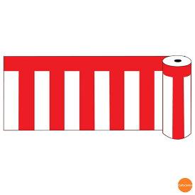 ビニール紅白幕 ロール40 400x50m YKU-02 19406[関連:業務用 人気商品 装飾 イベント 会場 売り出し 特設会場 幕]