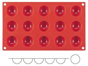 マルテラート フレキシブルノンスティックモルド 40 半丸型 15ケ取 SF005 WSL-32[関連:Martellato イタリア ブランド 製菓用品 お菓子作り 焼型 オーブン 電子レンジ 冷凍 食器洗浄機 対応