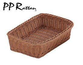PPラタン PP角型バスケット ブラウン 30型 RE-314-BR WBS-35[関連:樹脂製 洗えるバスケット 陳列 盛り篭 食器洗浄機対応 野菜 フルーツ 小物 カゴ]