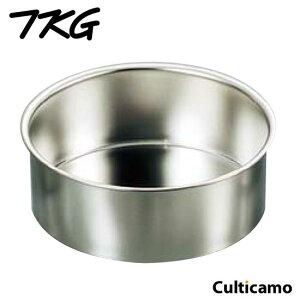 18-8総絞り チーズケーキ用デコ 共底深型 24cm WDK-02[関連:TKG 業務用 製菓用品 お菓子作り 洋菓子 ステンレス 丸型 デコレーションケーキ型]