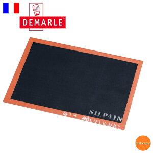 ドゥマール シルパン 585x385 フレンチサイズ WDM-01[関連:DEMARLE フランス 業務用 製菓用品 シリコン シート マット パイ クロワッサン お菓子作り]