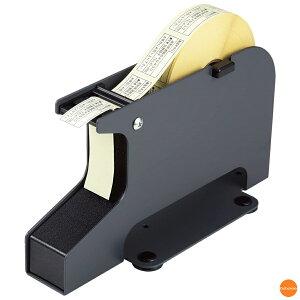 シールピーラー SD-92-BU XSC-20[関連:オープン工業 業務用 包装用品 シーラー 販売用 ラベル スイーツ ケーキ ベーカリー]