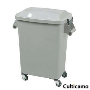 アロン化成 厨房ペール キャスター付 CK-45 グレー KPC-22[関連:業務用 清掃用品 ゴミ箱 ダストボックス キャリー 小麦粉 粉入れ 容器 HACCP対応]