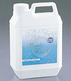 除菌・消臭剤 ワンダーリフレッシュ 2L 濃縮タイプ JPY-06[関連:業務用 除菌 消臭 天然植物由来 タバコ 生ゴミ トイレ 排水口]