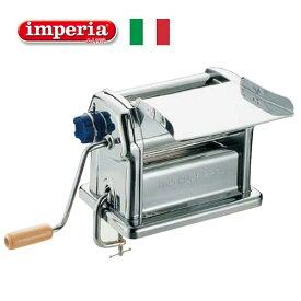 インペリア 手動式 パスタマシーン R-220 ASP-11[関連:imperia イタリア 業務用 コンパクト 製麺機]