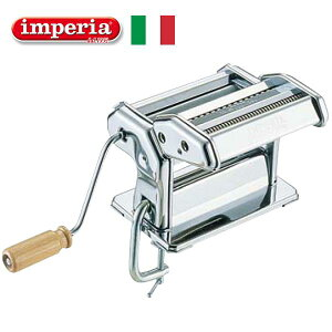 インペリア パスタマシーン SP-150 APS-13[関連:imperia イタリア 業務用 コンパクト パスタマシン 製麺機]