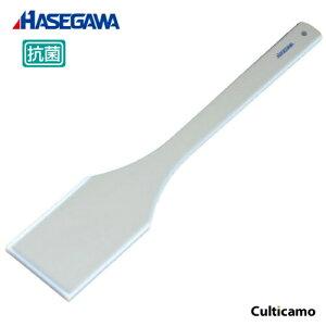 ハイテク・角スパテラ ハードタイプ SPSH-35 35cm BSP-76[関連:長谷川化学 HASEGAWA 業務用 抗菌 給食 食品工場 攪拌]