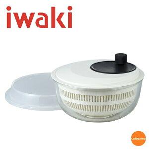 イワキ サラダスピナー K345SS ASL-52[関連:iwaki 野菜 水切り器 ドライヤー 耐熱ガラス 電子レンジ対応 ボール]
